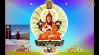 上师瑜伽速赐加持高清精美视频 索达吉上师领诵 100拜 有顶礼咒_标清_标清