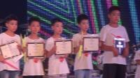 IPEA苏北菁英排名赛颁发证书--九拍钟吾鼓国