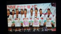 2017年塘洞新米节几号美女队侗族大歌