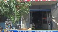 """聊城:外卖小哥爆料 一销量颇高餐饮店""""脏乱差"""" 170825"""