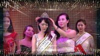 2017地球小姐环球女神中国区总决赛-江南环球港-中国常州