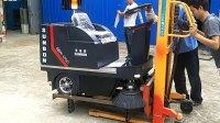 电动扫地车常州圣倍诺环保发货了