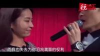 视频-付辛博包乐虎国际娱乐app下载院表白颖儿: 深情献吻女主泪崩