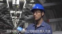 智能机器人上岗 打造全天候无人巡检电力隧道