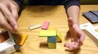 Tegu美国Tegu磁力搭建构建插拼玩具 (8)