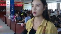 8-25庆城县举办2017秋季人才招聘会