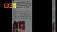 李晓霞领结婚证,刘国梁隔空送祝福,同时大爆其老公猛料!
