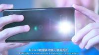 三星Note 8手机评测!【搬运自GadgetMatch】