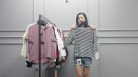 8月25日 杭州越袖服饰(衬衫系列)多份 40件 720元【注:不包邮】