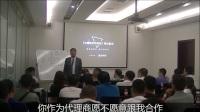 中国医药物联网-首期运营模式讲解-字幕版