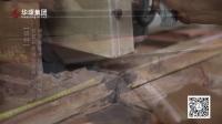 探秘传承百年的家具工艺,高端家具制作工艺