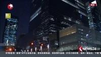 """韩国:三星""""太子""""一审宣判 李在镕五项罪名成立获刑五年 东方新闻 20170825 高清版"""