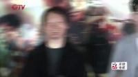 电影《战狼2》首映  吴京阐述拍这部戏的意义,令人感动。
