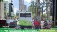 【JLSTUDIO-POV9】上海24路公交车 长寿新村-豆市街复兴东路 第一视角延时展望