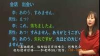 什么软件学日语零基础入门最好 口语五十音入门学习 日语教程 翻译