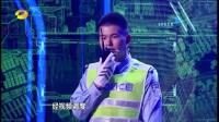 """视频: 正义联盟霸气来袭 王一博""""中枪""""秀舞帅出屏"""