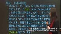 学日语零基础入门手机软件 口语五十音入门学习 新编日语教程百度云