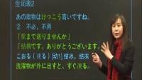 从零开始学日语基础 口语五十音入门学习 日语教程书