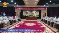 陕建集团与西安交大签订创新港住宅楼项目开发协