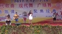 2017年6月19摆沙盛世唐寨娱乐消夏旅游节开幕式