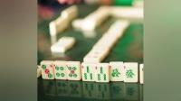 教你如何打麻将,麻将教学教程教材