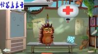 铅笔岛亲子在森林医院的乐趣动物护理-婴儿发挥医生照顾小森林动物游戏的孩子火影忍者 小猪佩奇 熊出没 贝瓦儿歌 奥特曼 蜡笔小新 熊出没