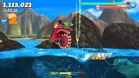【宅米】饥饿鲨世界04期 疯狂赚金币