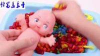 铅笔岛亲子 双胞胎婴儿娃娃 M 和 Ms 巧克力沐浴时间学习颜色微波惊喜玩具火影忍者 小猪佩奇 熊出没 贝瓦儿歌 奥特曼 蜡笔小新 熊出没