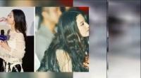 视频: 范冰冰天生美图模板脸 女星无修图抓拍太美艳