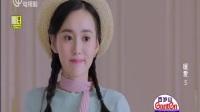 暖爱 05(上海电视剧 首播)