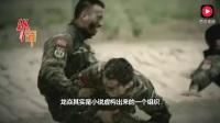 中国最强大特种部队是龙焱? 有人竟把它在世界特种部队中排名第三