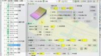机明钢料自动编程-通过特征化叠加模板