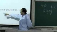 中医气功学-刘天君_baofeng