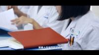 《逆光》广州医科大学附属肿瘤医院纪录片[高清]