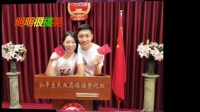李晓霞领结婚证,刘国梁隔空送祝福,同时大爆其老公猛料