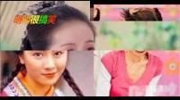 刘诗诗五年不吃主食,杨紫只喝水,袁洁莹的减肥方式最不健康