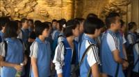 福州第十九中学16级九班2017年暑假马尾船政博物馆社会实践活动纪实