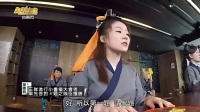 饥饿游戏2017.08.27综艺秀
