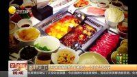 北京所有海底捞门店被责令一个月内公开后厨 第一时间 170828