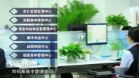 平安银行宣传片2_大宴影视服务平台