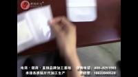 竹醋二合一足贴产品使用说明-河北厚德汉方医疗器械股份有限公司