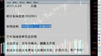 6kk 2017-08-25 20-46-59_Output_剪切