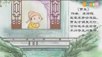 儿童古诗81-106