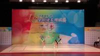 全国健美操联赛预备组五人决赛