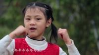 爱我你就抱抱我  少儿舞蹈教学乐秀视频第213部_20170828135411845