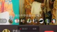 著名豫剧表演艺术家贾廷聚弟子尹成群演唱唐派名剧《卧薪尝胆》——《明月皎皎照床前》