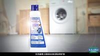 Dr.Beckmann 贝克曼博士高级洗衣机清洁养护剂