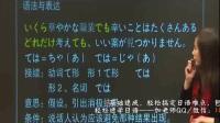 学日语基础的方法 口语五十音入门学习 日语教程百度云资源