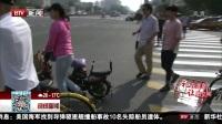 晚间新闻报道20170828记者实地探访京东路口 非机动车通行有待规范 高清