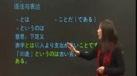 学日语就业前景 口语五十音入门学习 中级日语教学视频
